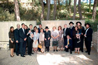 Survivor family in Garden of the Righteous