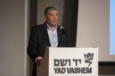 "Yad Vashem Chairman Avner Shalev: ""The stories of Jews rescuing Jews during the Holocaust is both fascinating and significant"""