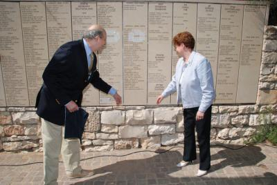 Unveiling of names on the wall of honor, 2007