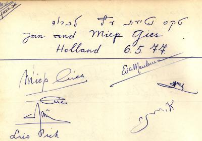 Signature of Miep Gies in Yad Vashem Visitor's Book. May 6, 1977