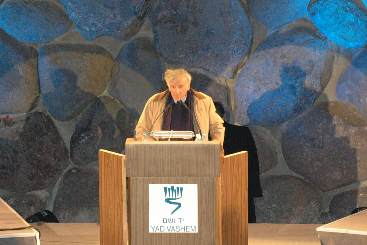 Prof. Elie Wiesel delivers his address at the ceremony marking the inauguration of the New Museum