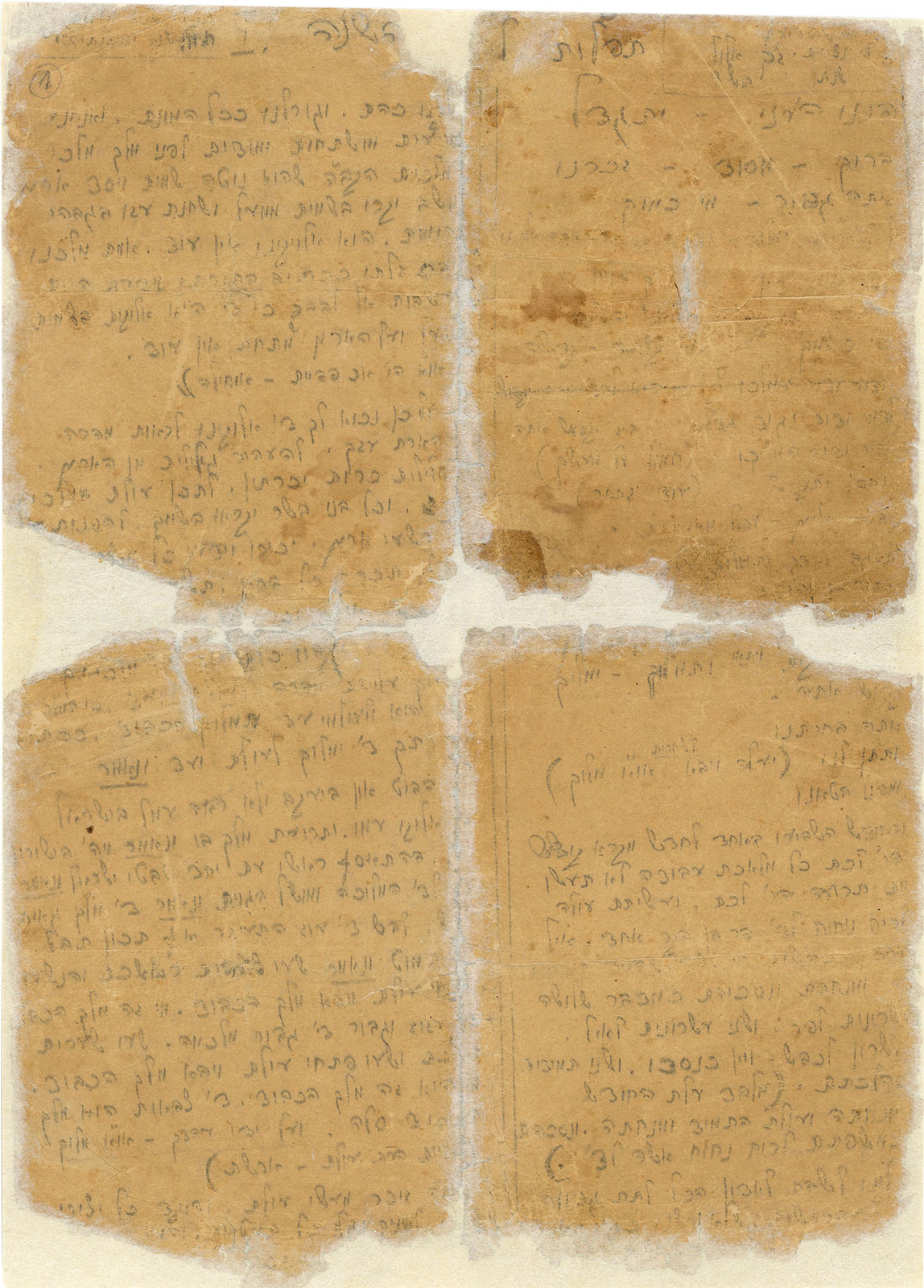 Prayers for the new year written in pencil on cement bags by Naftali Stern on the eve of the Jewish year 5705 – 1944 in the Wolfsberg forced labor camp in Germany