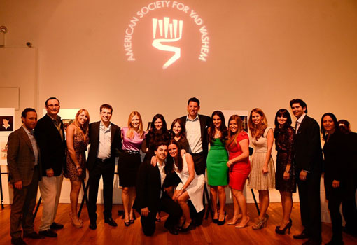 The 2012 American Society for Yad Vashem Young Leadership Committee Gala