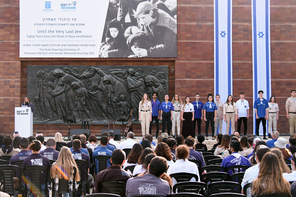 The Youth Movement Ceremony concluded the day at Yad Vashem