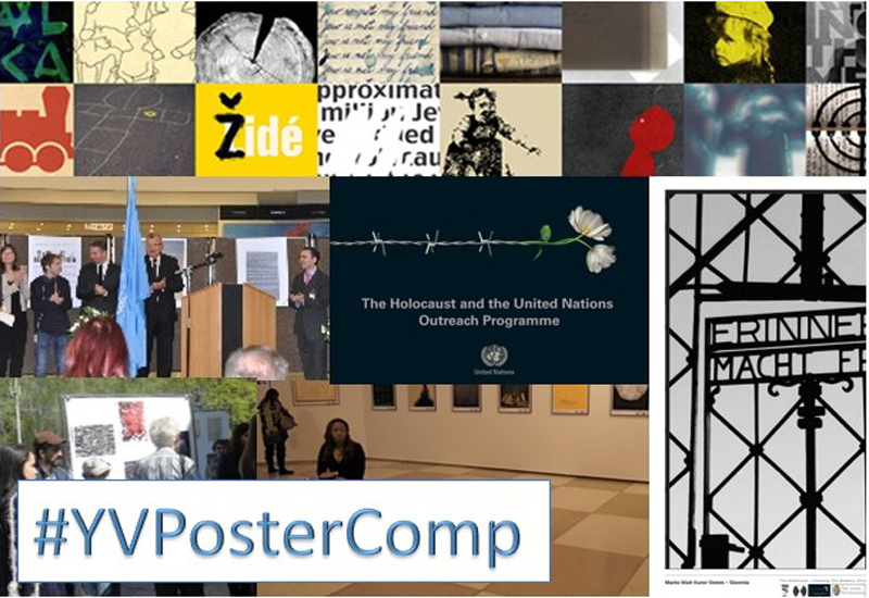 International Holocaust Memorial Poster Design Competition