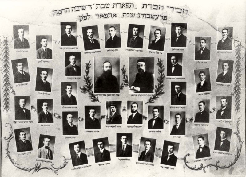 a study on jewish education in the yeshiva Anti-semitism biography history holocaust israel israel education myths & facts  in jewish practice, torah study often takes  of the traditional yeshiva (study.