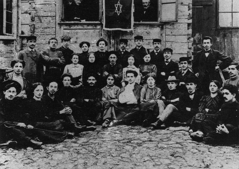 The P O Sk Community Up To Wwi The Story Of The Jewish Community Of Plonsk