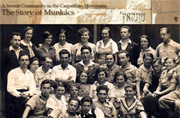 A Jewish Community in the Carpathian Mountains: The Story of Munkács