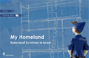 My Homeland -