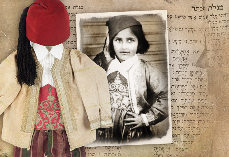 Purim - Before, During, and After the Holocaust