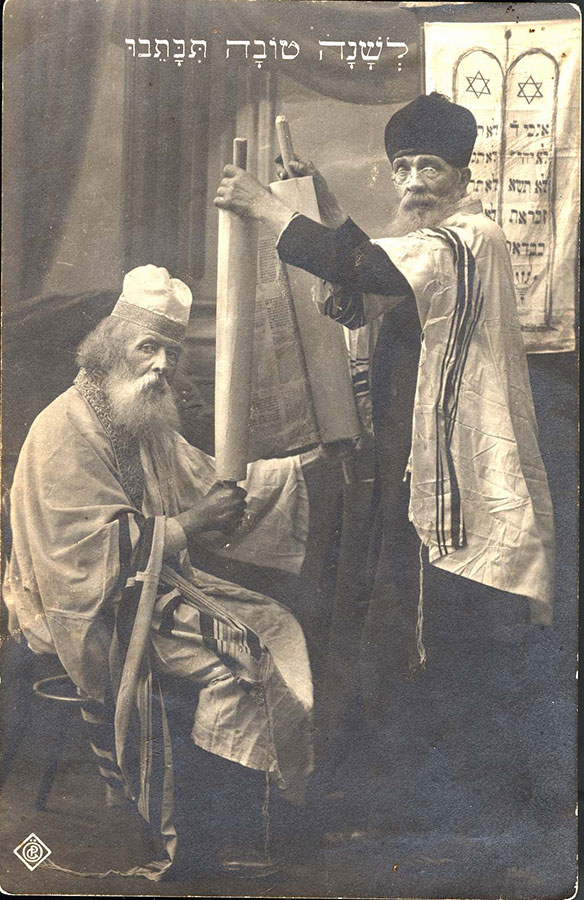 Marking the new year from our collections yad vashem two jewish men in the synagogue following the torah reading the hebrew greeting on top reads may you be inscribed for a good year m4hsunfo