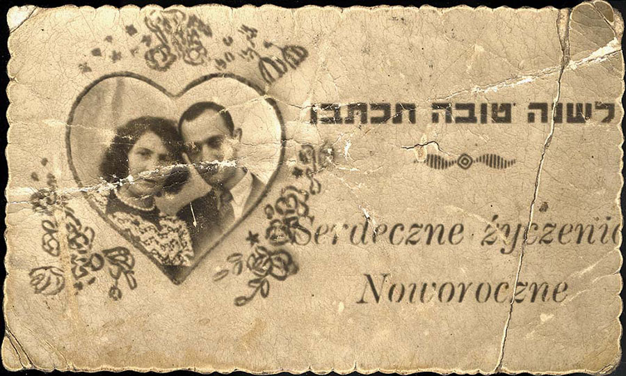 1937 a jewish new year greeting bearing the photograph of a couple