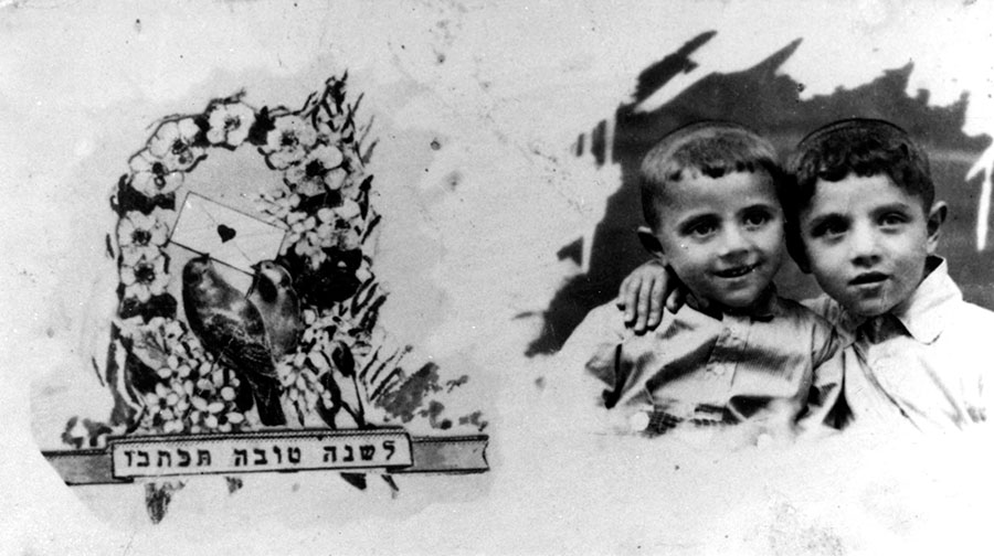 a portrait of moshe and pinhas the nephews of the photo submitter bat sheva gudiuer both of the children perished in the holocaust