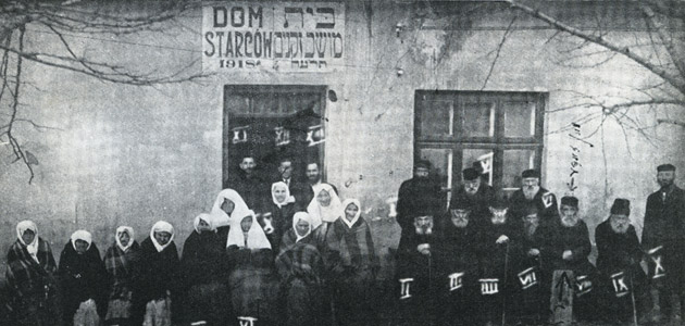 Residents of the Jewish old age home in Chełm, 1918