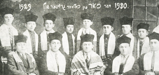 The choir of the Great Synagogue in Chełm, 1929