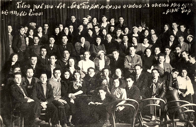 siauliai jewish singles Wrapped in the flag of israel: mizrahi single mothers and bureaucratic torture by lavie, smadar and a great selection of similar used, new and collectible books available now at.