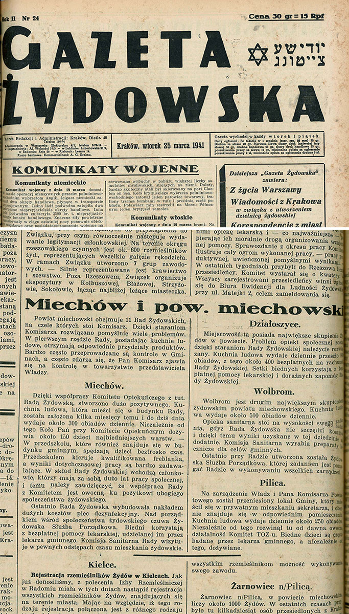 holocaust article This photo provided by paris' holocaust memorial shows a german soldier shooting a ukrainian jew during a mass execution in vinnytsia, ukraine, sometime between 1941.