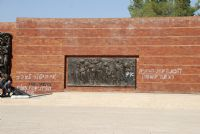 Graffiti on Yad Vashem Campus