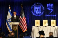 On January 27, 2016 a historic event was held at the Israeli Embassy in Washington, DC, hosted jointly by the Israeli Embassy, Yad Vashem and the American Society for Yad Vashem.